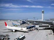 Nagoya Airport view from promenade