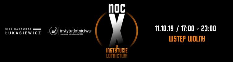 X-Noc-w-Instytucie-Lotnictwa_750x200.jpg