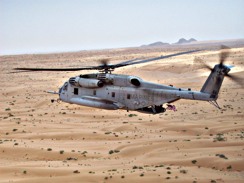 800px-HMH-461 det a in afghanistan